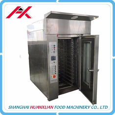 4.2kw Electric Bakery Rotary Oven Wide Backing Range For Meat And Bread